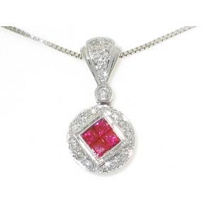 18K Ruby & Diamond Pendant